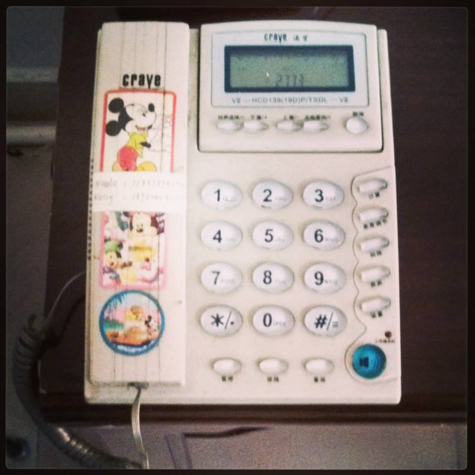 Phone used to call church - ILP China