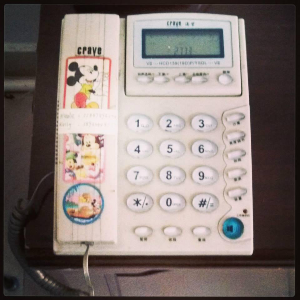Phone used to call church - ILP China