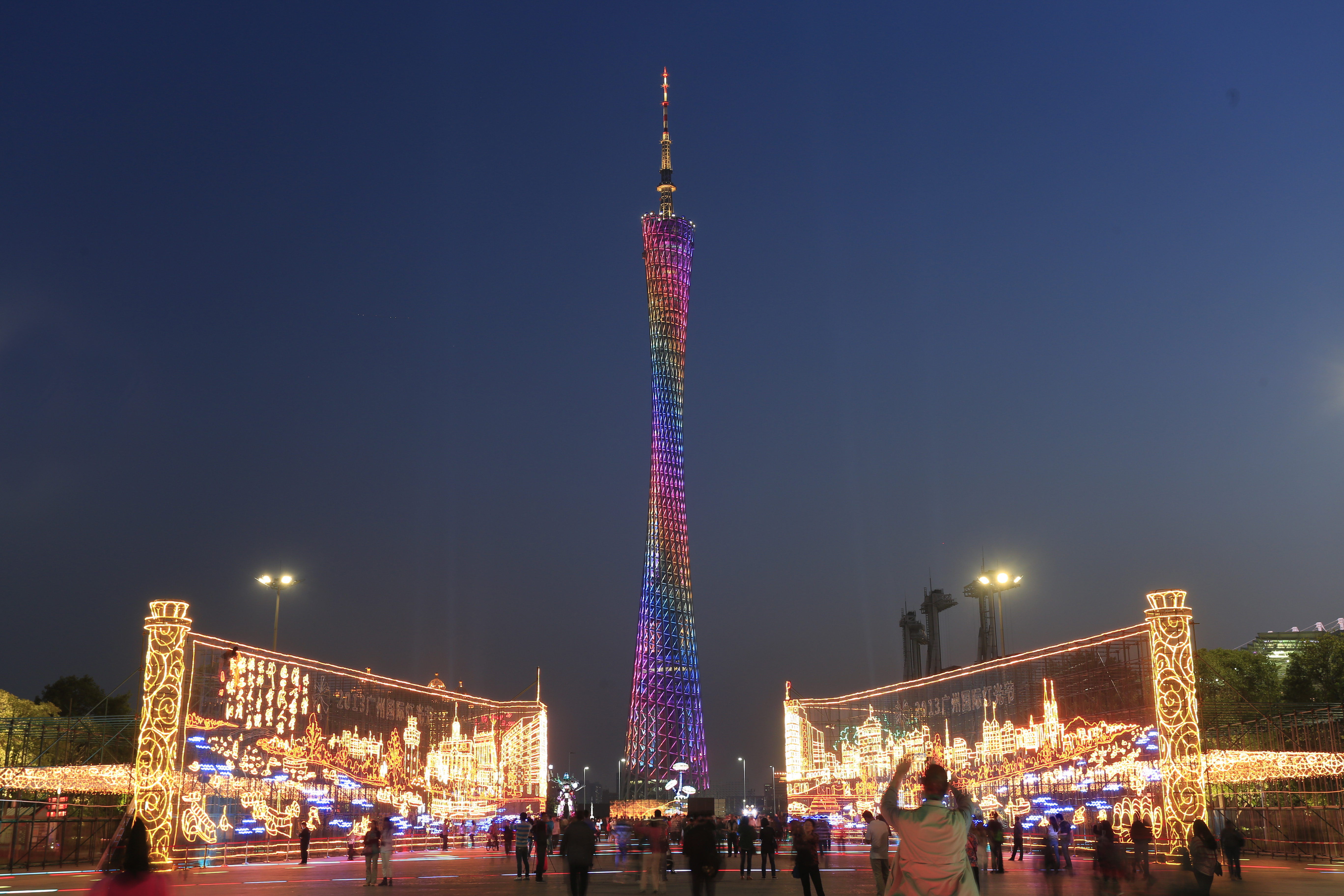 Canton_Tower.jpg