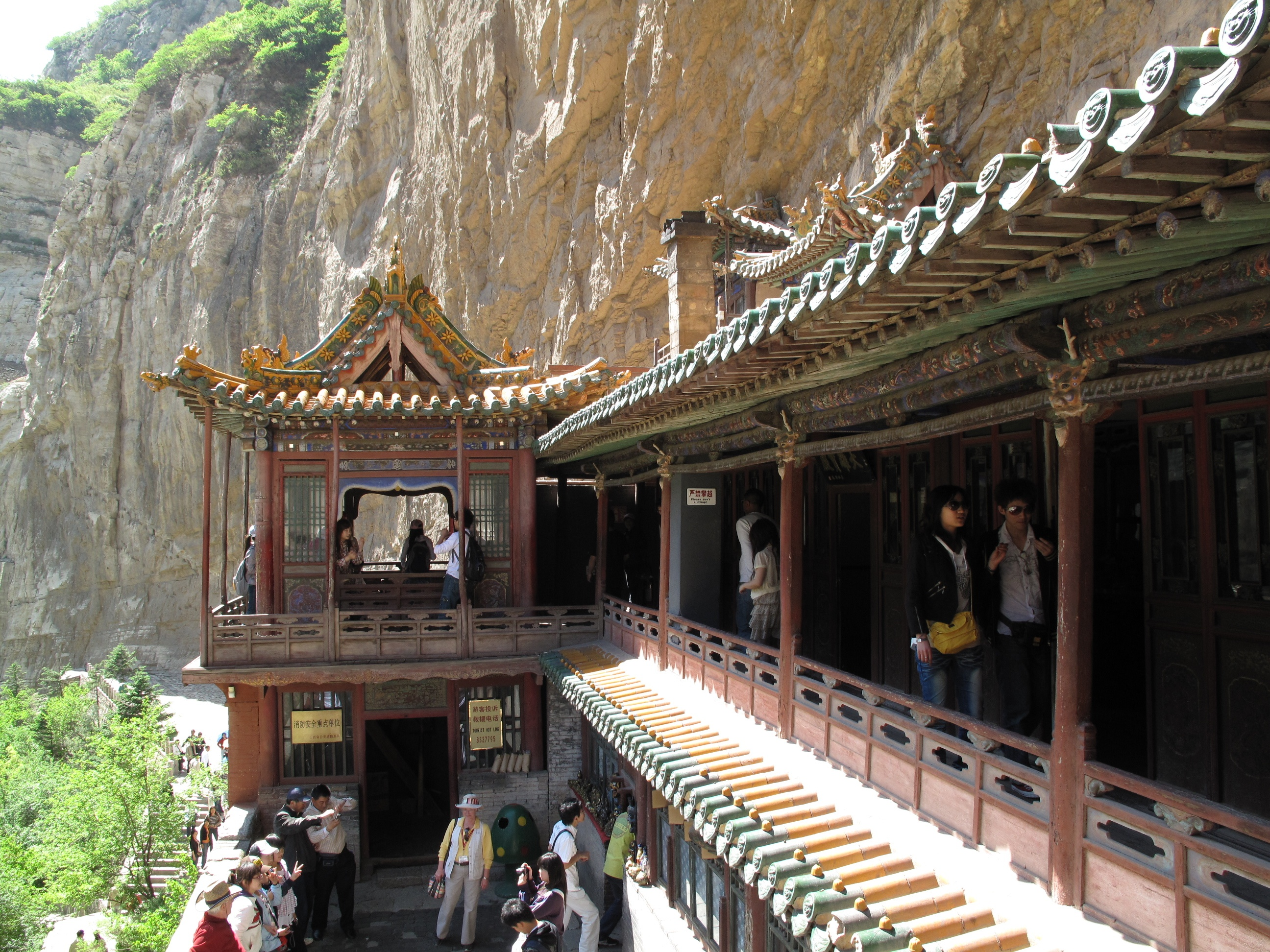 China hanging temple.jpg