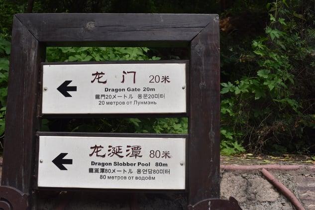 China Vacation Spots