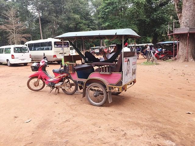 ILP Cambodia