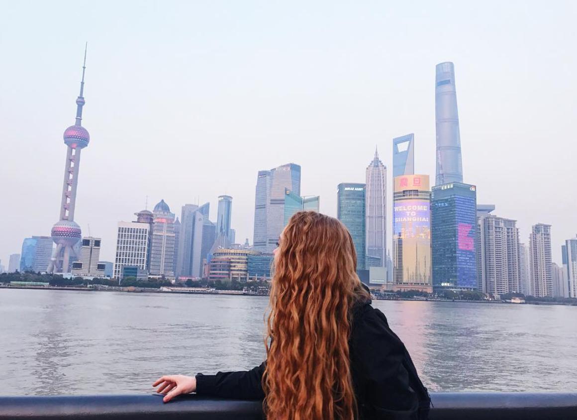 BYU China Programs