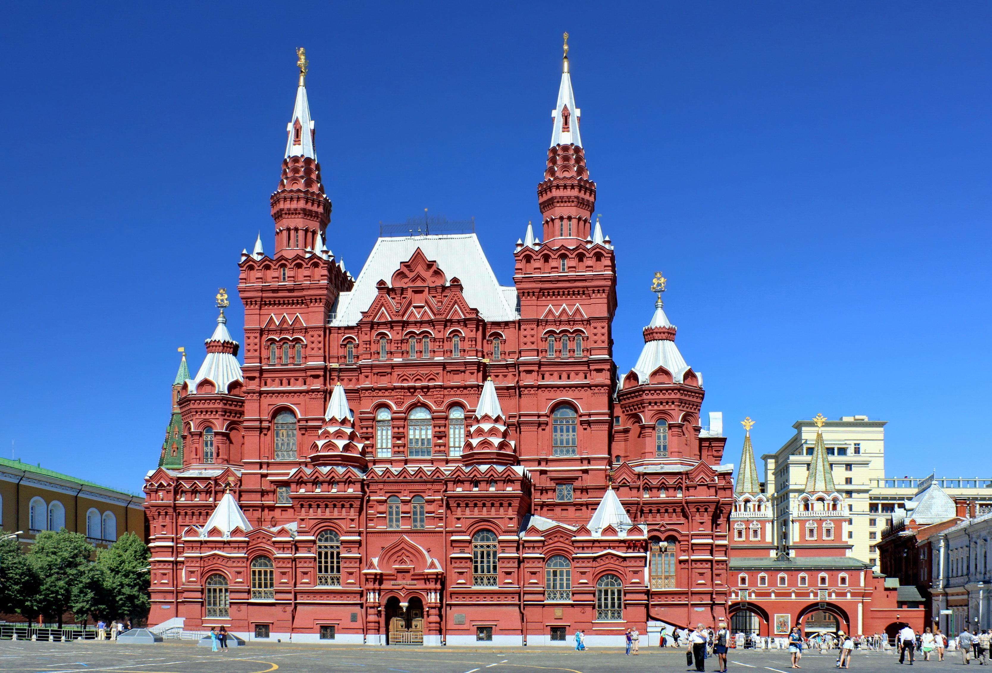 State_History_Museum.jpg