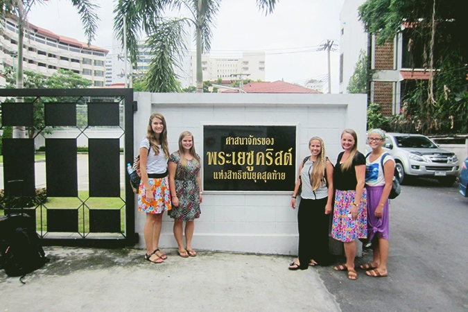 english bangkok lds branch copy-1.jpg