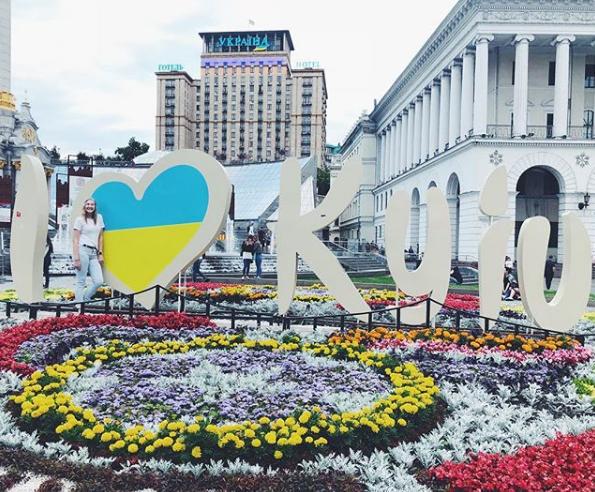 do free things in Kiev