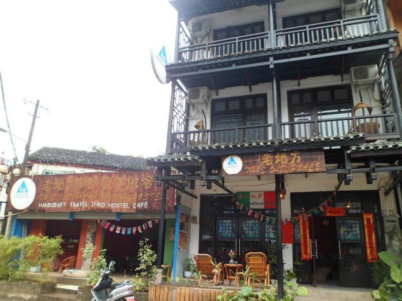 hostel in xingping.jpg