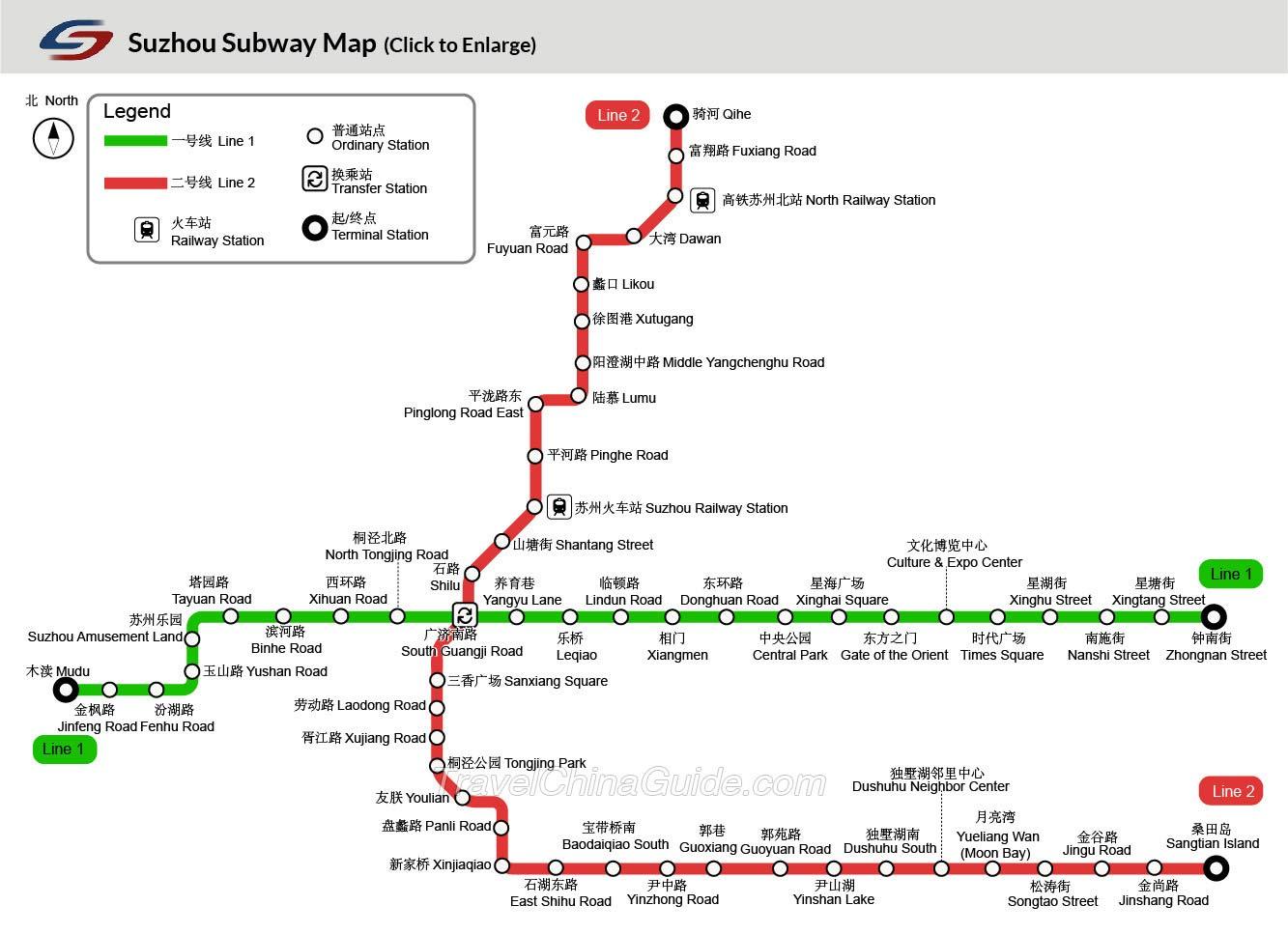 suzhou-metro.jpg