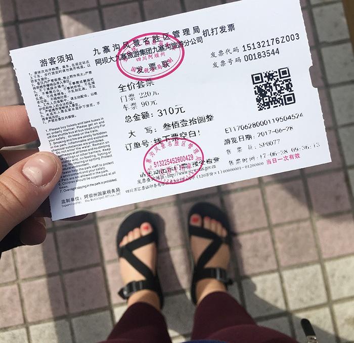 Ticket - ILP China