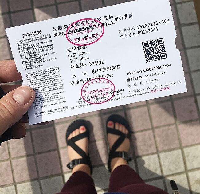 Ticket - ILP China